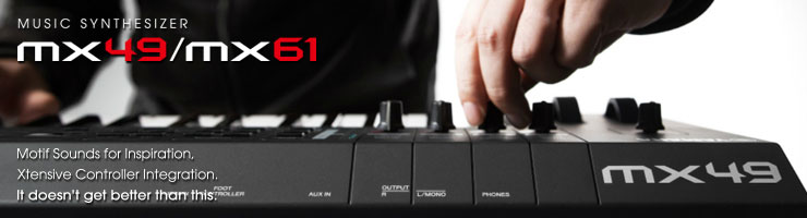 Yamaha MX Keyboard Banner