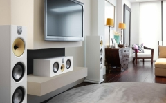 Bowers & Wilkins 683 S2 White