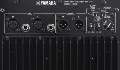 Yamaha HS8S